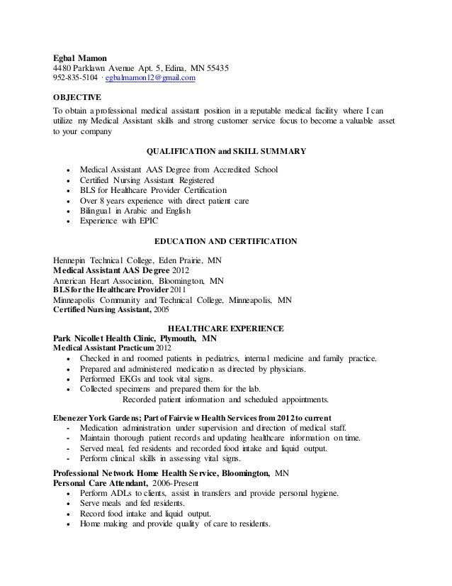 Egbal Mamon 4480 Parklawn Avenue Apt. 5, Edina, MN 55435 952-835-5104 ∙ egbalmamon12@gmail.com OBJECTIVE To obtain a profe...