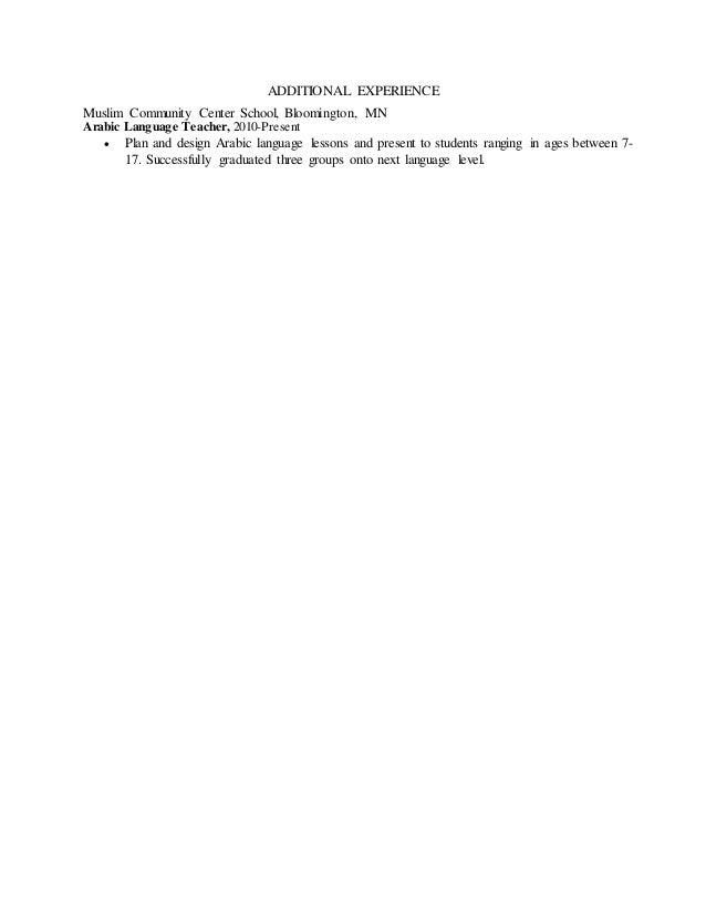 Egbal Mamon's resame Slide 2