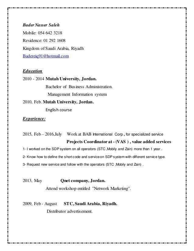 Bader resume docx