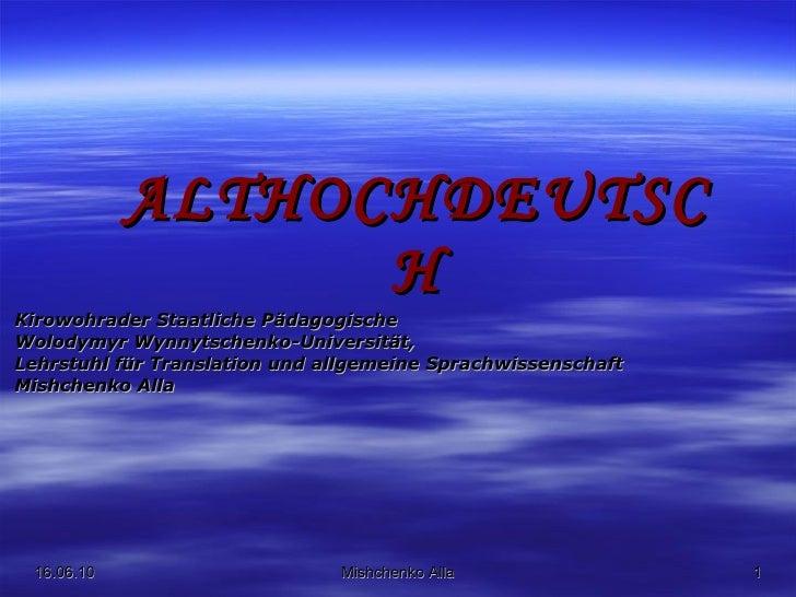 ALTHOCHDEUTSCH Kirowohrader Staatliche Pädagogische  Wolodymyr Wynnytschenko-Universität,  Lehrstuhl für Translation und a...