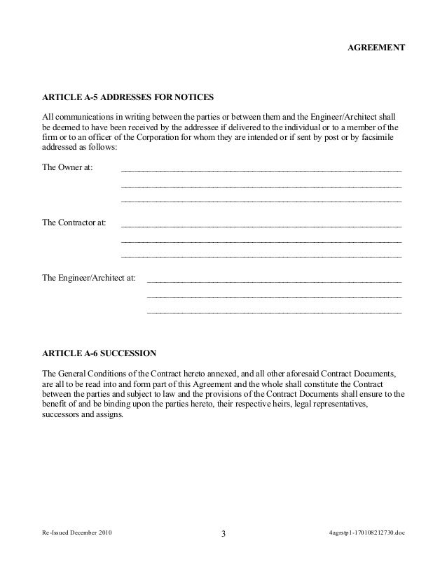 Work Authorization Sample Form