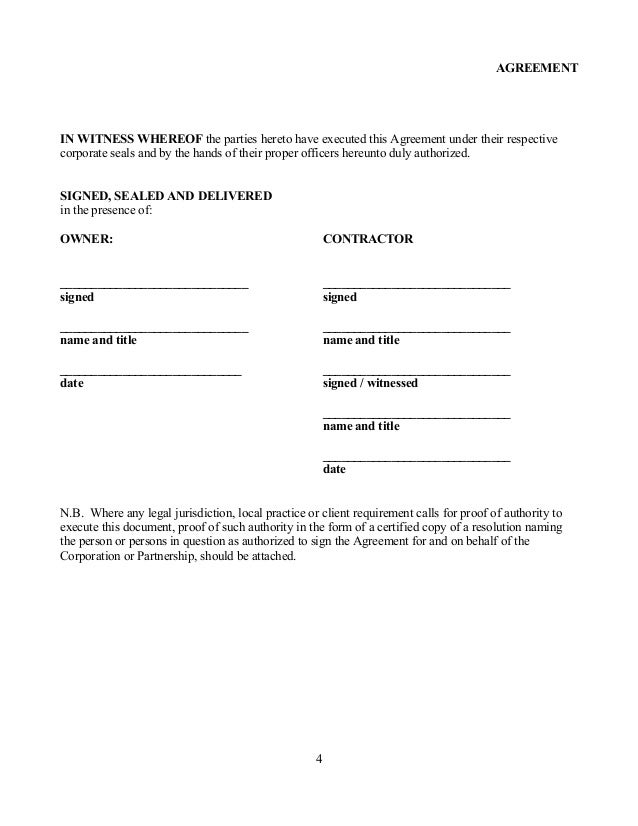 Work Authorization Sample Form