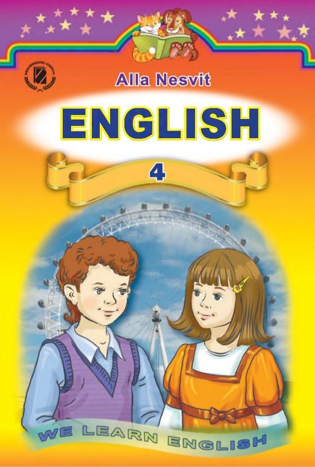 №1 ENGLISH 4 j 1 V * V T ^ i A - - — * A --._,^r Tv V> - 'sh' r i ) / I