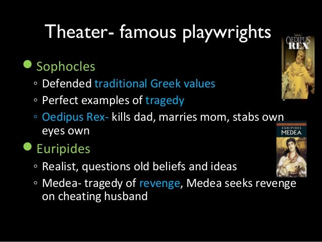 oedipus a perfect tragedy Oedipus, like many other tragic heroes, is a man of noble status claiming the  honor of being the king of thebes, oedipus bears great responsibility and.