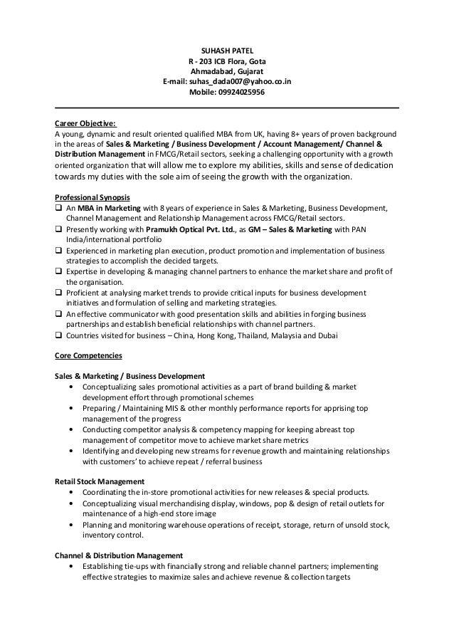 Resume Suhas Patel - Best of promotional model resume scheme