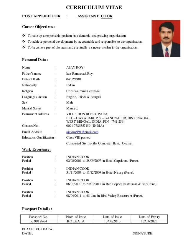 ajay roy resume new