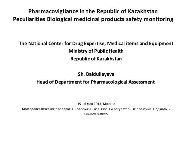 Pharmacovigilance in the Republic of KazakhstanPeculiarities Biological medicinal products safety monitoringThe National C...