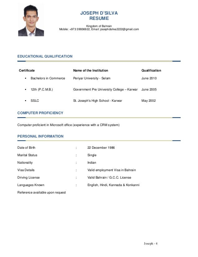 qualification for resume