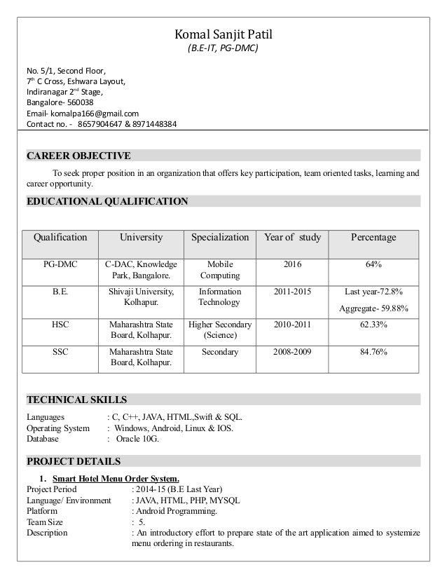komal resume