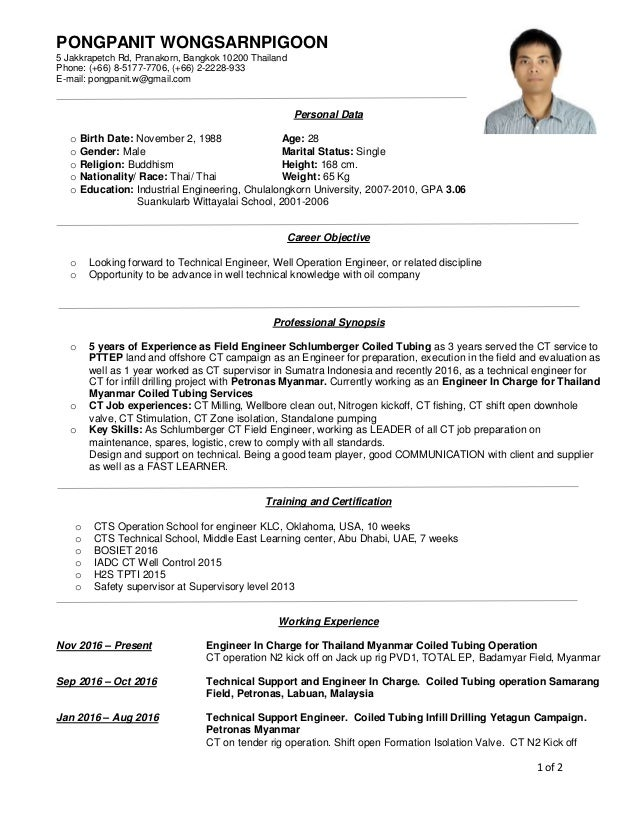PONGPANIT Resume 2016