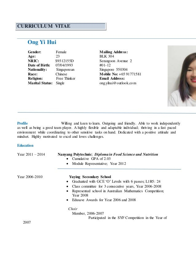 ong yi hui resume