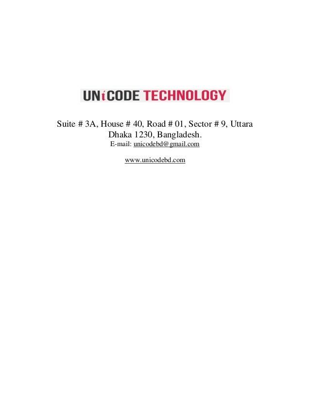 4 Camera Cctv Quotation Www Unicodebd Com