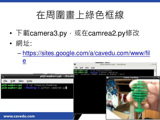 how to use opencv in raspberry pi