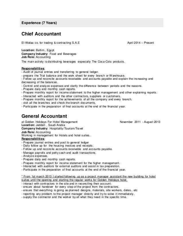 mohamed shosha - accountant resume +2