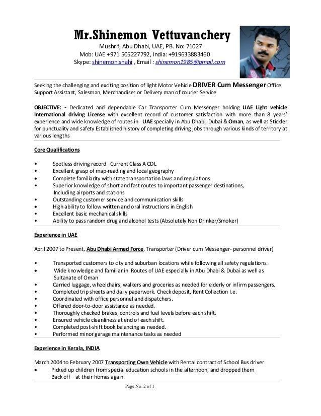 resume shinemon