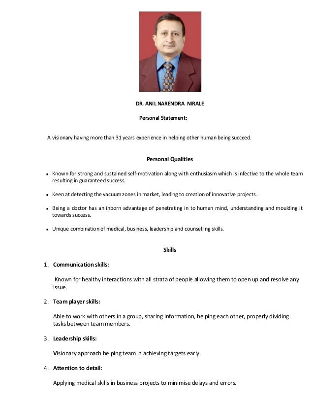 DR. ANIL NARENDRA NIRALE Personal Statement: A visionary having more than 31 years experience in helping other human being...
