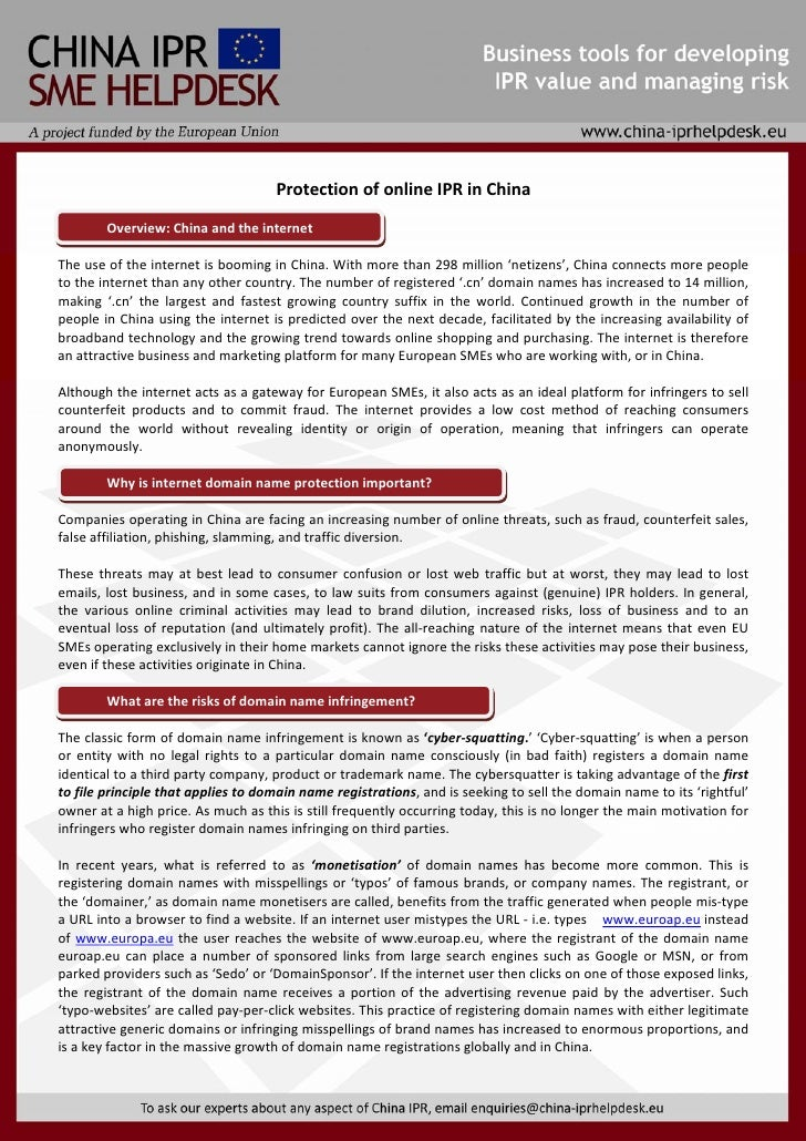 Protection of Online IPR in China