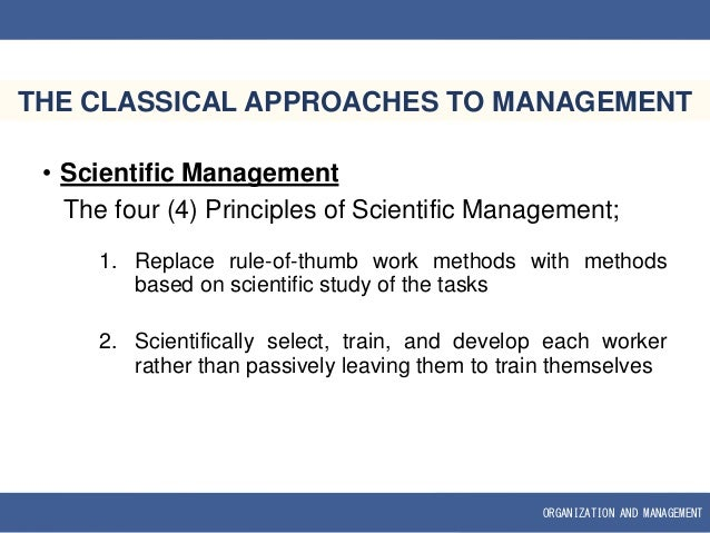 four approaches of management