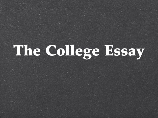 college essay copy