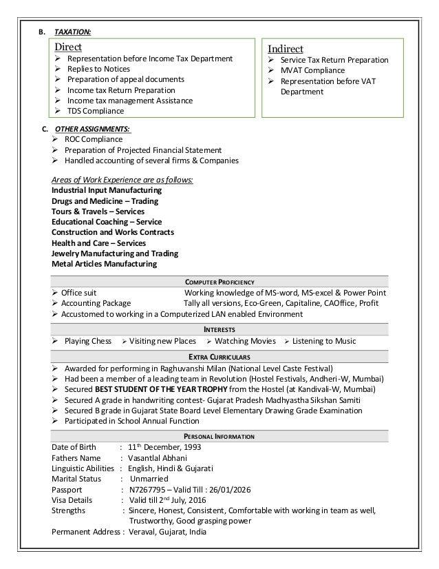 education and school essay karachi