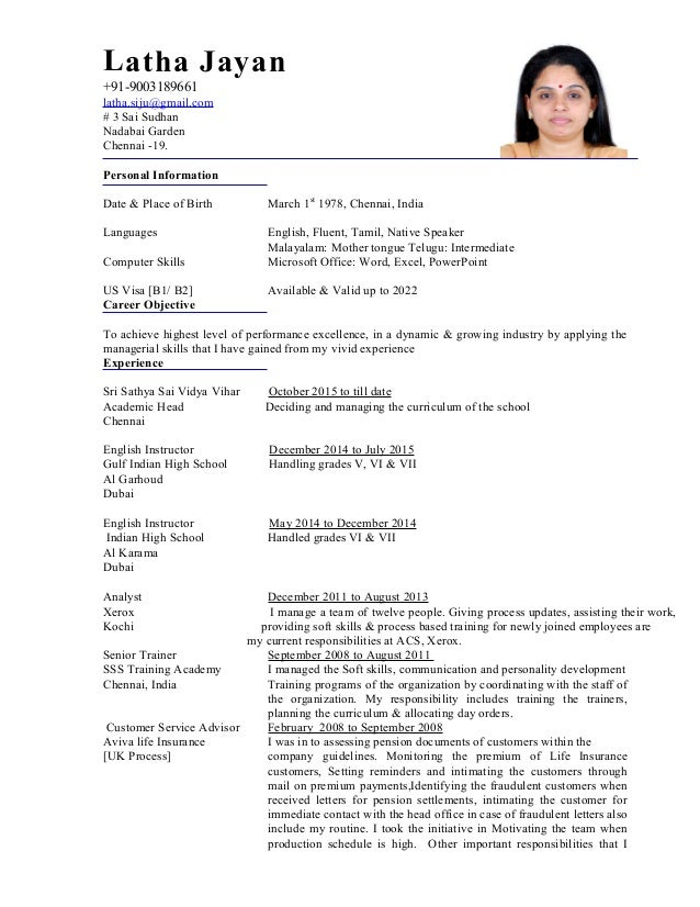 New updated resume computer hardware networking resume format pdf