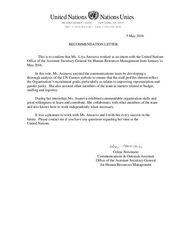 liya anosova recommendation letter