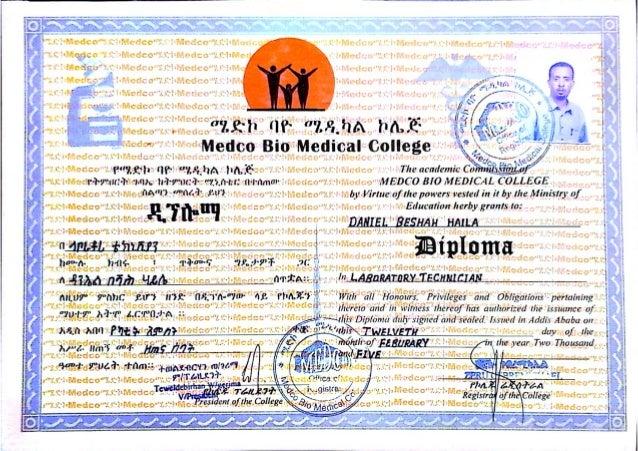 9. Diploma Certificate