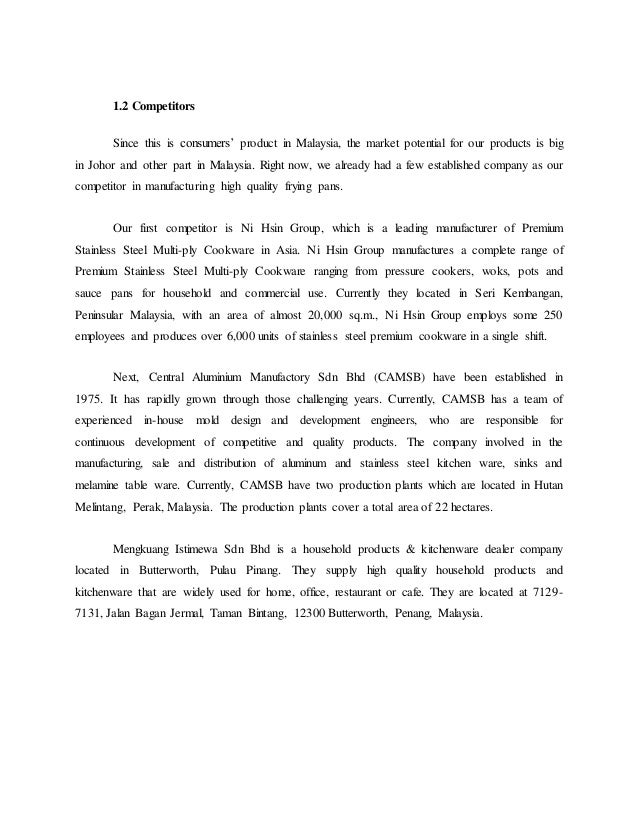 criminal justice personal statement examples