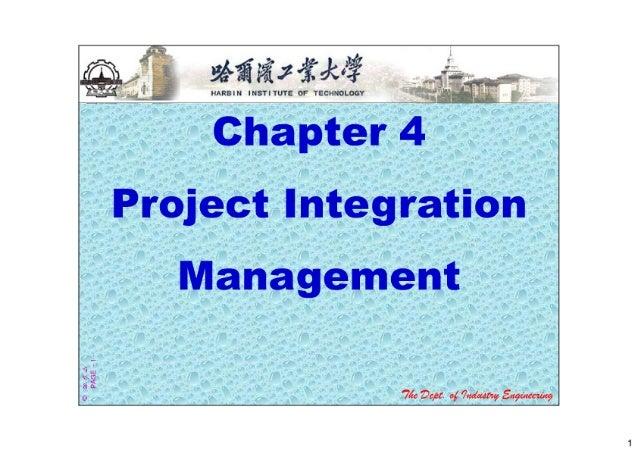 第4章项目整体管理e4h