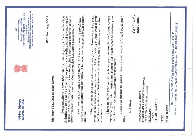 Letter of appreciation - Govt of India