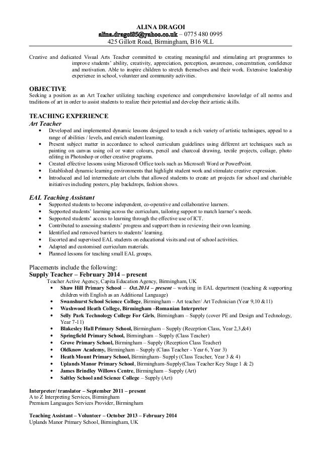 Art teacher cv for Sample resume for art and craft teacher