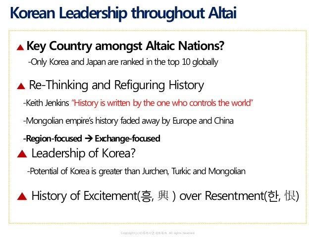 Copyrightⓒ(사)유라시안네트워크. All rights reserved. ▲ Key Country amongst Altaic Nations? -Only Korea and Japan are ranked in the ...