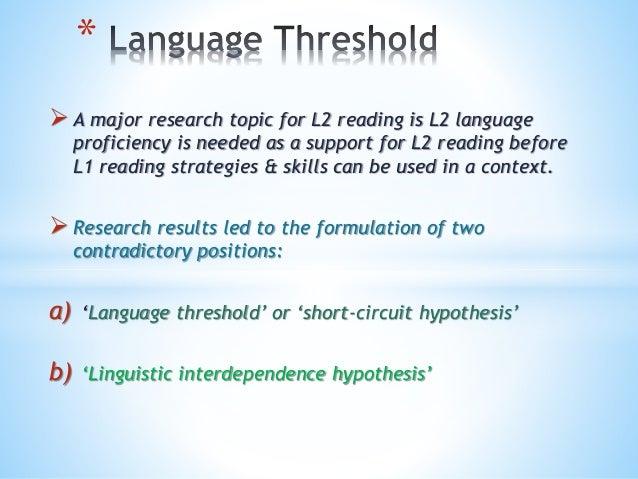 aplied linguistics l1 and l2 Foundation for applied linguistics มูลนิธิภาษาศาสตร์ประยุกต์.