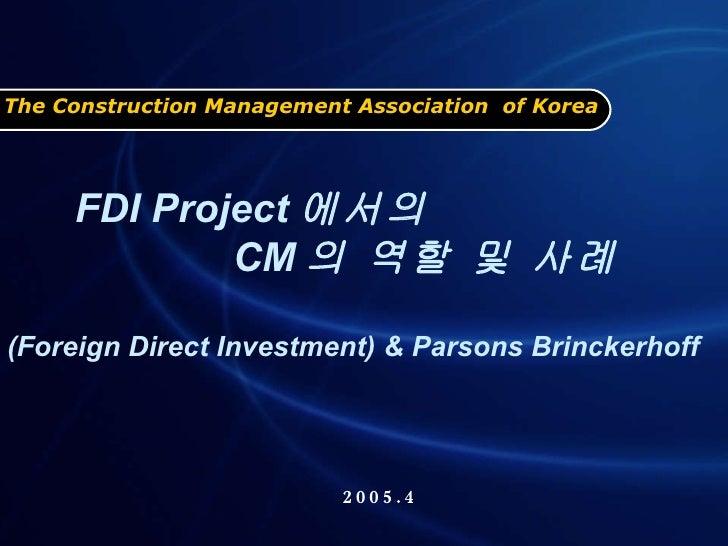 4 fdi project cm