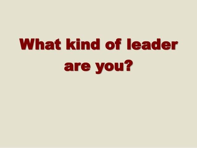 four frames of leadership