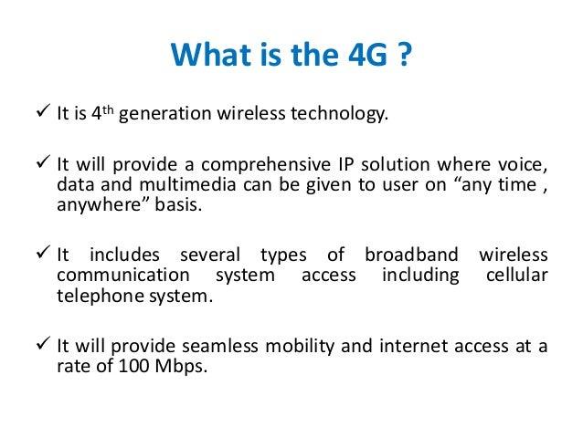 5G Mobile Wireless Technology