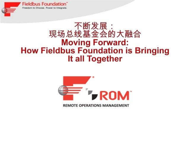 概述 Outline 为什么选择基金会现场总线? Why FOUNDATION Fieldbus? 基金会现场总线远程操作管理FOUNDATION for Remote OperationsManagement