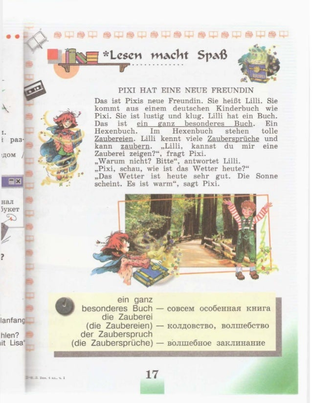 Hexenbuch mit zauberspruchen for Die kuche in rheinbach