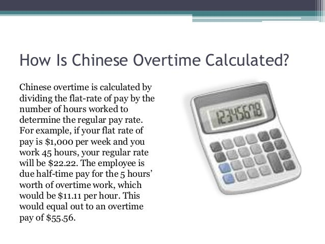 Overtime Myths Debunked