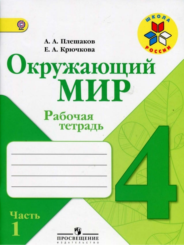 4 prt1 p