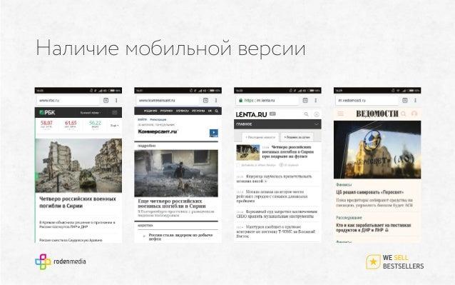 Непрофессиональные фото сайт веб модели сайты видео