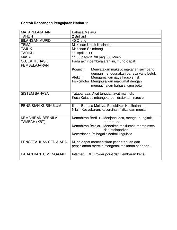 Contoh Rancangan Pengajaran Harian 1:MATAPELAJARAN               Bahasa MelayuTAHUN                       2 BrilliantBILAN...