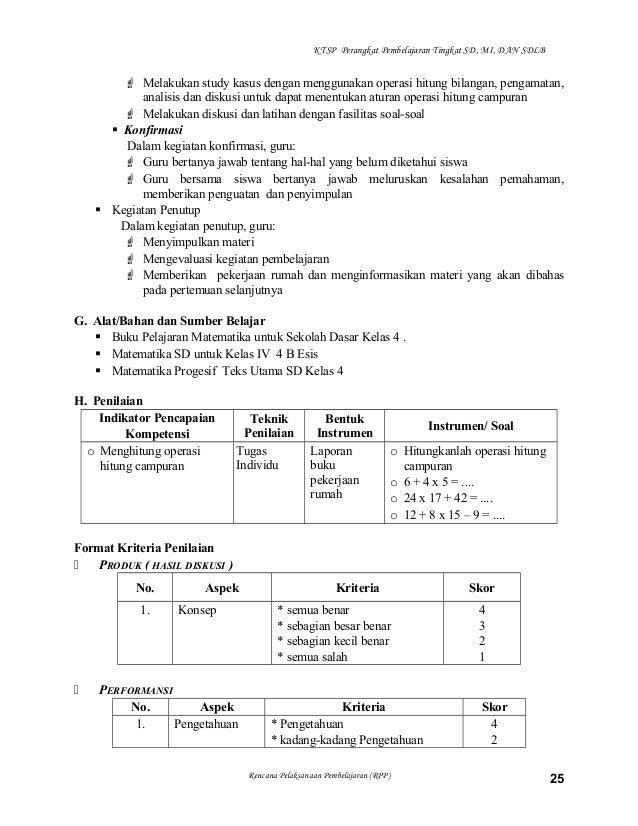 Rpp Operasi Hitung Campuran Kelas 4 Sd 4 Rpp Matematika Perangkat Guru Dan Sekolah