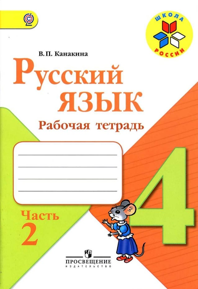 4 ryrt2 k