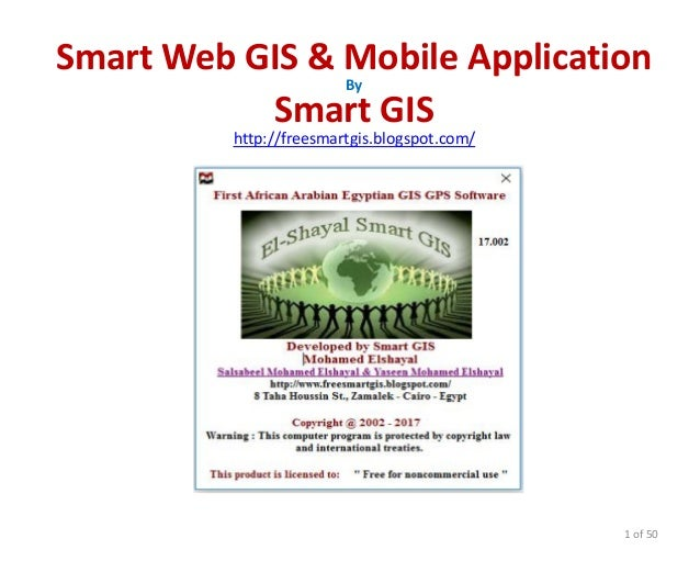 1 of 50 Smart Web GIS & Mobile Application By Smart GIS http://freesmartgis.blogspot.com/