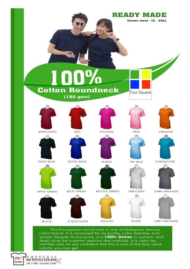 READY MADE Unisex sizes : (S - 2XL)  100%  Cotton Roundneck (160 gsm)  BURGUNDY  NAVY BLUE  APPLE GREEN  Four Square  RED ...