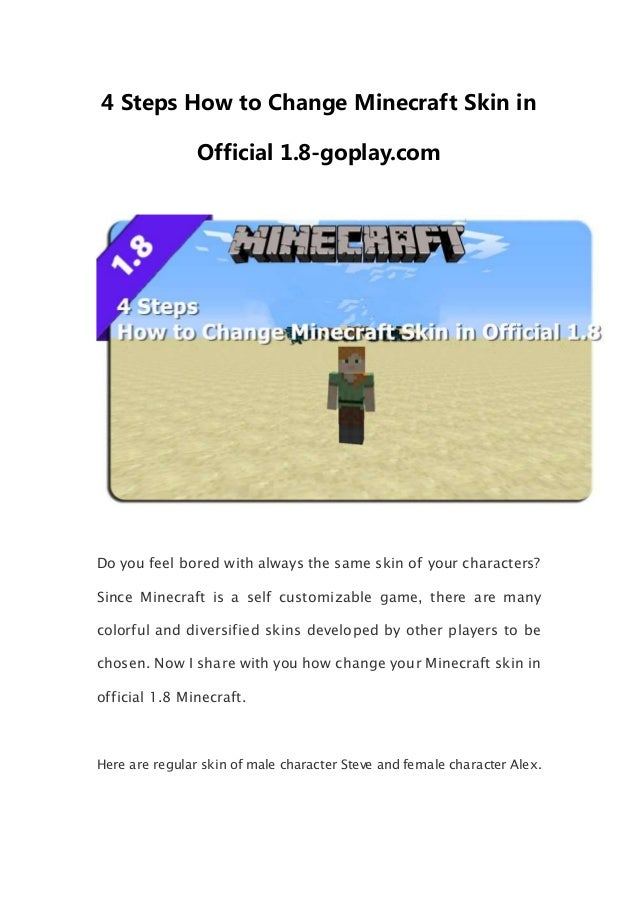 Steps How To Change Minecraft Skin In Official - Skins minecraft para la 1 8