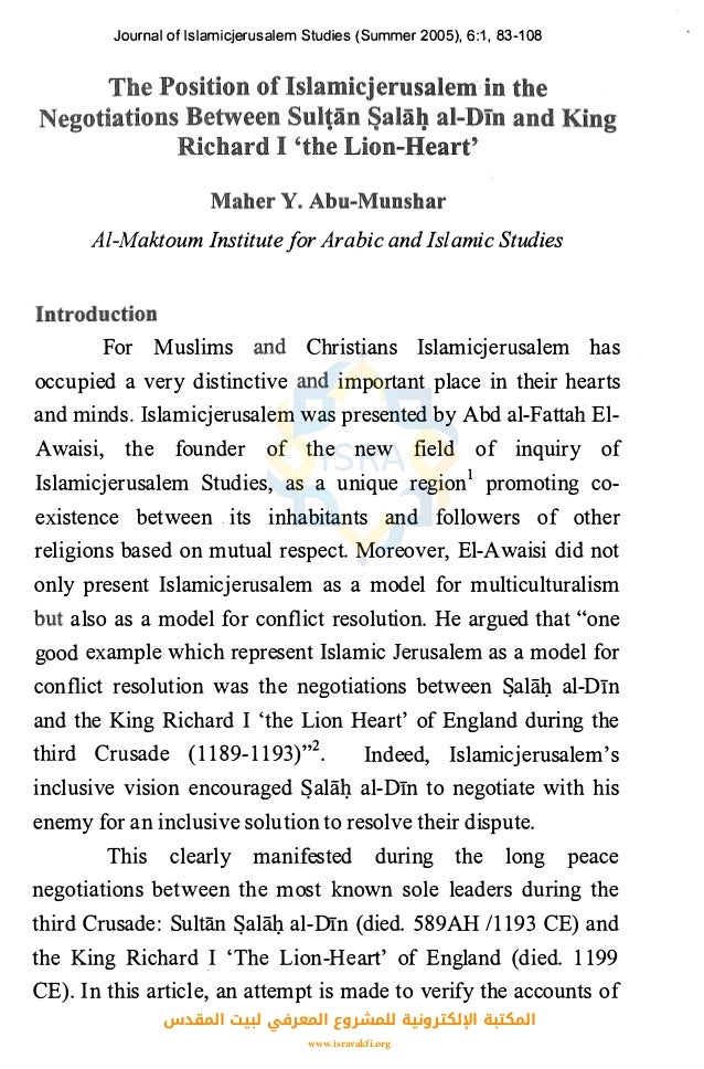 Journal of lslamicjerusalem Studies (Summer 2005), 6:t, 83-108 Al-Maktoum InstituteforArabic andIslamic Studies For Muslim...