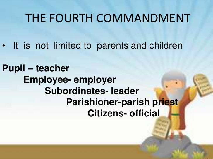 what is the 4th commandment