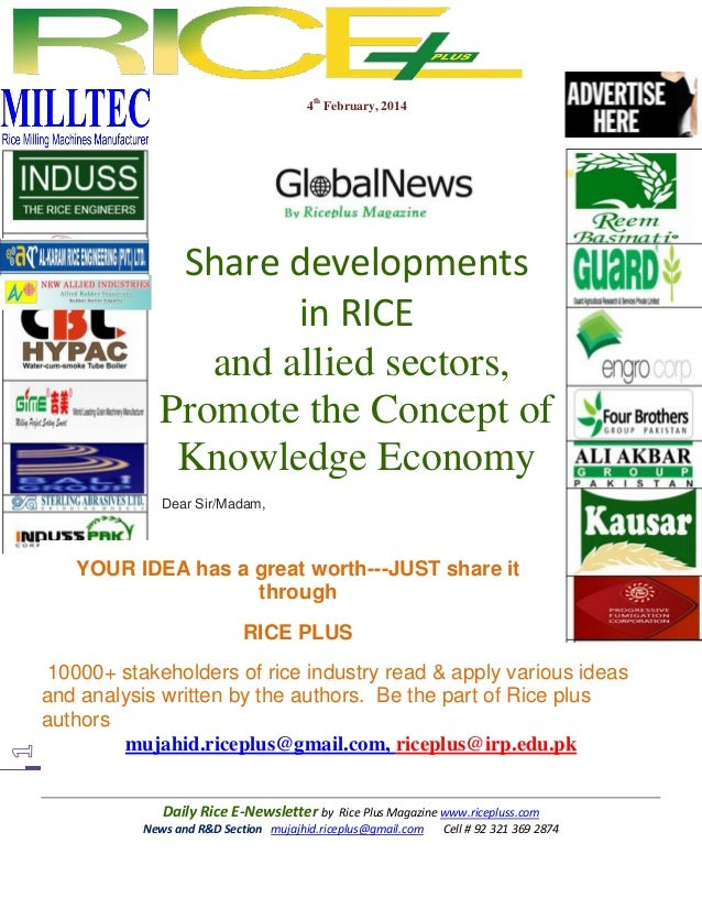 4th February, 2014  Share developments in RICE and allied sectors, Promote the Concept of Knowledge Economy Dear Sir/Madam...